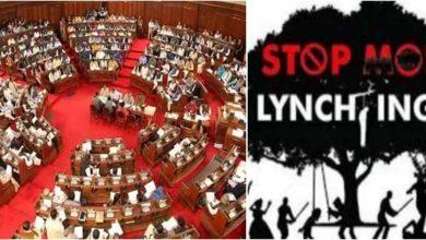 Photo of مغربی بنگال: مآب لنچنگ کے خلاف اسمبلی سے قانون پاس