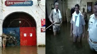 Photo of اترپردیش: بارش کا قہر، بلیا جیل میں پانی ہی پانی