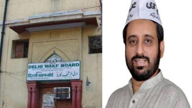 Photo of غیر وقف مساجد کے اماموں، موٗذنوں کا دہلی وقف بورڈ نے شروع کیا وظیفہ