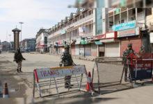 Photo of کشمیر: ہڑتال کا 52 واں دن، مواصلاتی خدمات وتعلیمی سرگرمیاں بدستور معطل