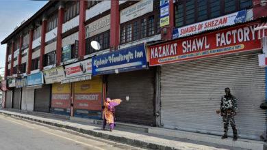 Photo of کشمیر: ہڑتال کا 55 واں دن، سری نگر کے کچھ حصوں میں پابندیاں جاری