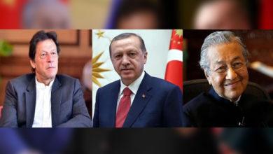 Photo of ملیشیا، ترکی اور پاکستان کا 'اسلامک ٹی وی چینل' شروع کرنے کا فیصلہ
