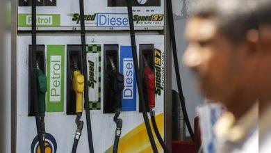 Photo of پیٹرول-ڈیژل کی قیمتوں میں اضافہ