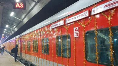Photo of 'پریاگ راج ایکسپریس' ہوگی ملک کی سب سے لمبی ٹرین