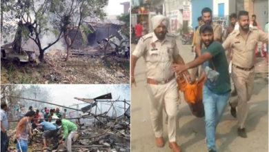 Photo of پٹاخہ فیکٹری میں زبردست دھماکہ، 18 افراد ہلاک