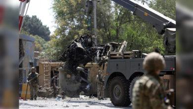 Photo of افغانستان: جھڑپوں میں 16 لوگوں کی موت، کئی زخمی