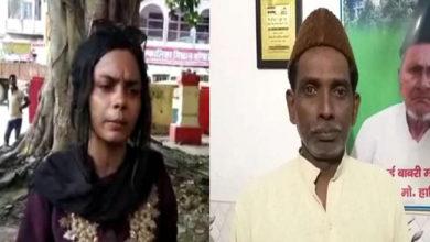 Photo of ورتکا سنگھ کے خلاف مقدمہ درج، اقبال انصاری کی سیکورٹی میں کوئی تبدیلی نہیں