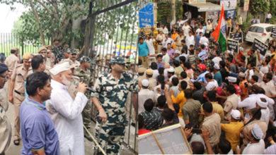Photo of شاہدرہ نارتھ زون پر سیلنگ کے خلاف احتجاجی مظاہرہ