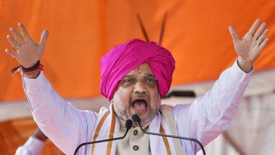 Photo of 'بھارت ماتا' کو گالی دینے والے جائیں گے جیل: امت شاہ