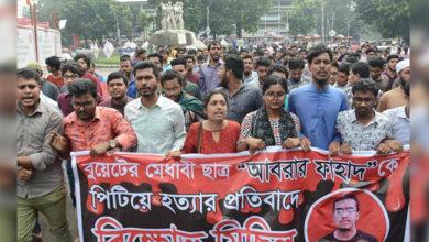 Photo of بنگلہ دیش: انجینئرنگ کے 21سالہ طالب علم کا قتل، شدید احتجاج ومظاہرہ