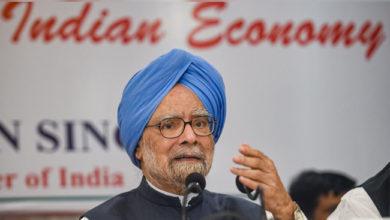Photo of ہندوستانی معیشت کو سمت دکھانے والے مہاراشٹر سمیت ممبئی پر بھی اقتصادی بحران: منموہن سنگھ