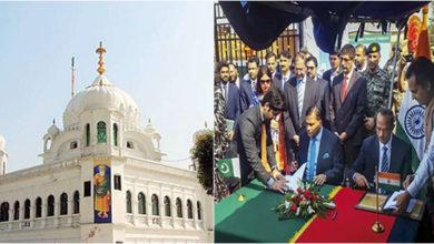 Photo of کرتارپور معاہدہ: ہندوستان اور پاکستان نے کیے دستخط