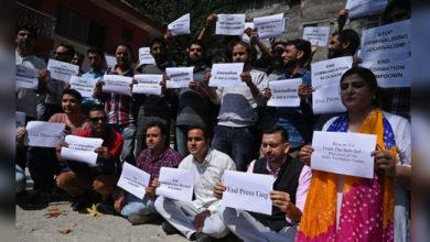 Photo of کشمیر: صحافیوں کا احتجاج، مواصلاتی خدمات کی فوری بحالی کا مطالبہ