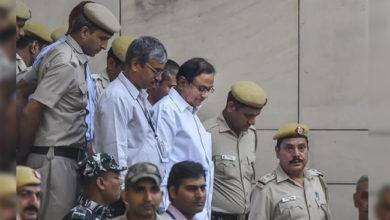 Photo of ای ڈی کو نہیں ملی چدمبرم کی حراست، 14 دن کی عدالتی حراست میں بھیجے گئے