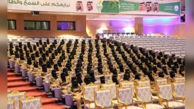 Photo of سعودی عرب: 178 خواتین کی پبلک سیکورٹی کی تربیت مکمل