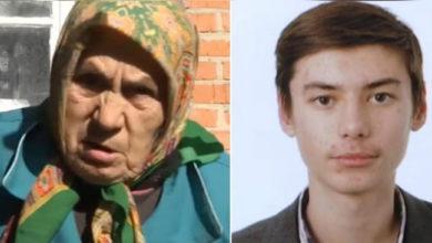 Photo of یوکرین کے 24 سالہ نوجوان کی 81 سالہ خاتون سے شادی
