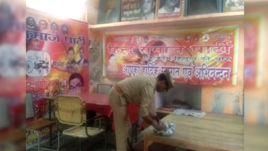 Photo of کملیش تیواری قتل معاملہ: 5 افراد پولیس کی گرفت میں