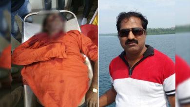 Photo of وی ایچ پی لیڈر کا قتل، 4 افراد کے خلاف معاملہ درج