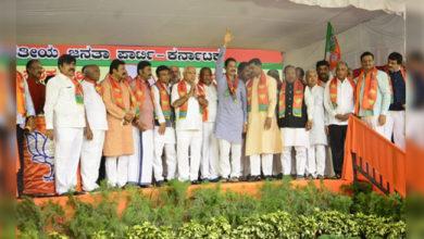 Photo of کرناٹک: 17 نااہل قرار دیئے گئے ارکان اسمبلی میں سے 16 بی جےپی میں شامل