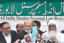 Photo of ایودھیا قضیہ: لکھنؤ میں مسلم پرسنل لاء بورڈ کی میٹنگ کل