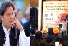Photo of برطانیہ کی 'سکھ تنظیموں' نے عمران خان کو 'لائف ٹائم اچیومنٹ' سے نوازا