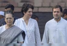 Photo of گاندھی خاندان سے ایس پی جی سکیورٹی چھیننے کا فیصلہ
