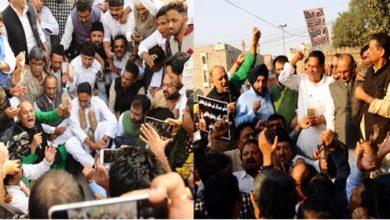 Photo of گندے پانی کے خلاف دہلی کانگریس کا احتجاجی مظاہرہ