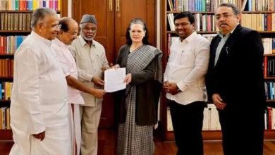 Photo of انڈین یونین مسلم لیگ کے وفد کی سونیا گاندھی سے ملاقات