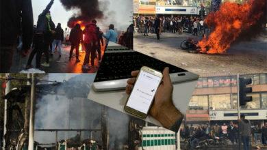 Photo of ایران: انٹرنیٹ بند، امریکہ نے ایرانی وزیر پر لگائی پابندی