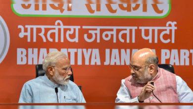 Photo of بی جے پی کا مطلب 'بھارتیہ جاسوس پارٹی': کانگریس