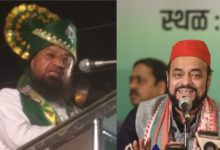 Photo of مہاراشٹر: نئی حکومت میں مسلم چہرے ہو سکتے ہیں شامل