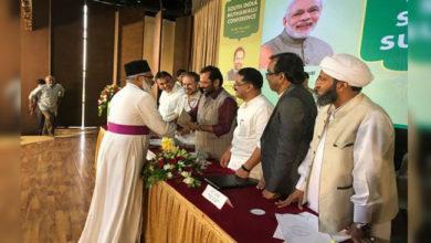 Photo of 'کثرت میں وحدت' ہی ہمارا قومی مذہب: مختار عباس نقوی