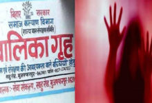 Photo of مظفرپور شیلٹر ہوم معاملہ: آج رہی وکیلوں کی ہڑتال، اب فیصلہ 12 دسمبر کو