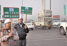 Photo of دہلی:11اور 12 نومبر کو نہیں ہوگا ایون۔آڈ