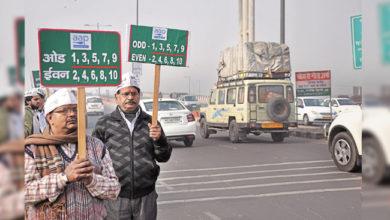 Photo of دہلی: طاق۔جفت فارمولہ کا نفاذ کل سے
