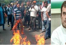 Photo of رافیل معاملہ: بی جے پی ورکروں کا مظاہرہ، راہل گاندھی سے معافی کا مطالبہ