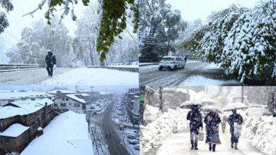 Photo of کشمیر میں بھاری برف باری، نظام زندگی مفلوج