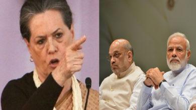 Photo of مودی-شاہ نے جمہوریت کی توہین کی ہے: سونیا گاندھی