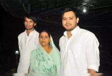 Photo of جھارکھنڈ: رابڑی دیوی، تیجسوی یادو اور تیج پرتاپ ہوں گے آرجے ڈی کے اسٹار کمپینر
