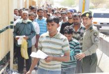 Photo of سعودی عرب میں 'لیبر' ویزا ختم کرنے کا اعلان