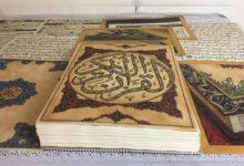 Photo of 'ورنہ تمام علم تو قرآن ہی میں تھا'