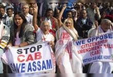 Photo of شہریت قانون: آسام میں احتجاجی مظاہرے بدستور جاری