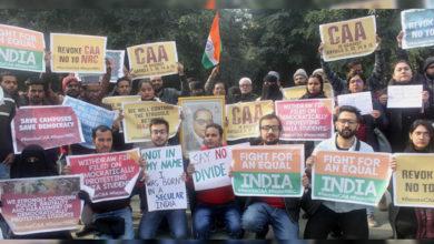 Photo of سی اے اے کے خلاف ملی تنظیموں اور طلباء کا راجگھاٹ پر احتجاجی مظاہرہ