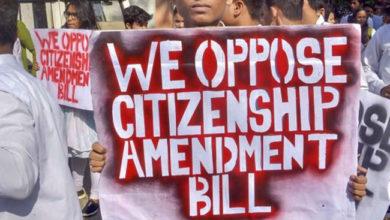 Photo of شہریت ترمیمی بل کے خلاف سماجی تنظیموں کا احتجاج