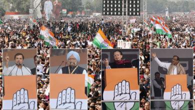 Photo of 'بھارت بچاؤ ریلی' میں کانگریس کی بی جے پی کو للکار