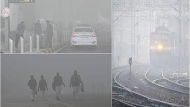 Photo of سرد لہر کے بعد دھند سے تھمی دہلی کی رفتار
