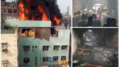 Photo of دہلی: اناج منڈی میں شدید آگ، 43 افراد ہلاک، کئی کی حالت نازک