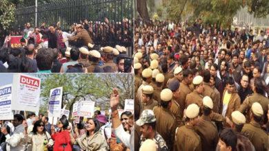 Photo of دہلی یونیورسٹی: احتجاج جاری، پولیس اور ٹیچروں میں دھکا مکی، کئی ٹیچر زخمی