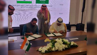 Photo of حج 2020 کیلئے سعودی اور ہندوستان کے درمیان معاہدہ پر دستخط