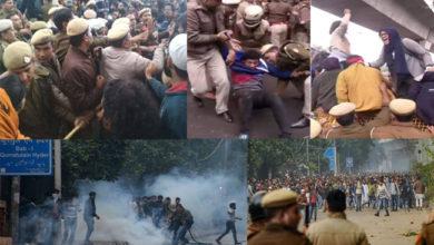Photo of شہریت ترمیمی بل: جامعہ ملیہ میں احتجاج کر رہے طلبہ پر لاٹھی چارج، متعدد زخمی، کئی کی حالت نازک